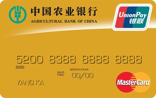 unionpay-mastercard