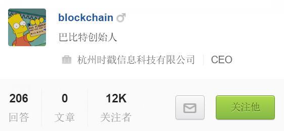 blockchain-zhihu