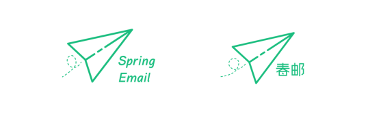 spring-email