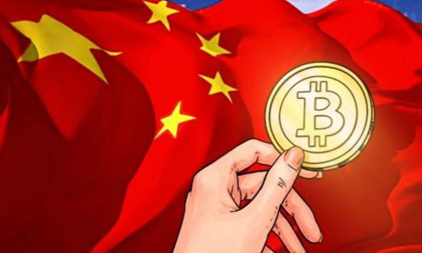 de-Chinalize Bitcoin