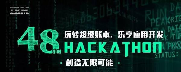 ibm hackthon