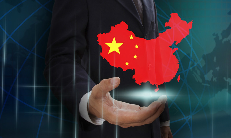 Better Develop Blockchain industry in China