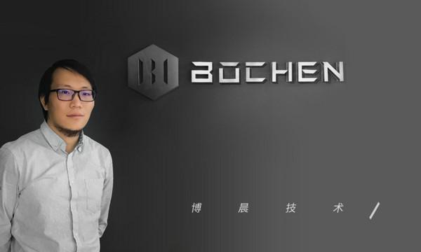 blockchain startup BOCHEN