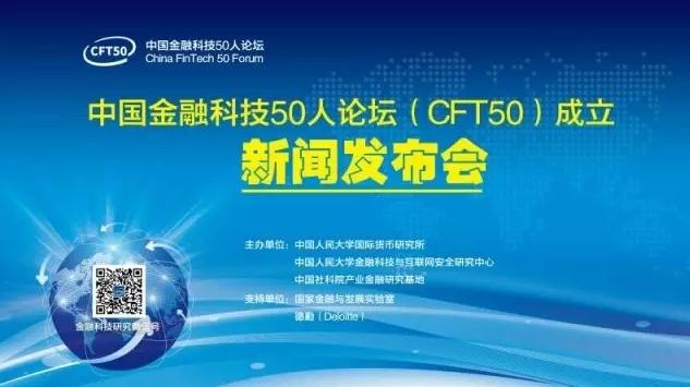 cft50