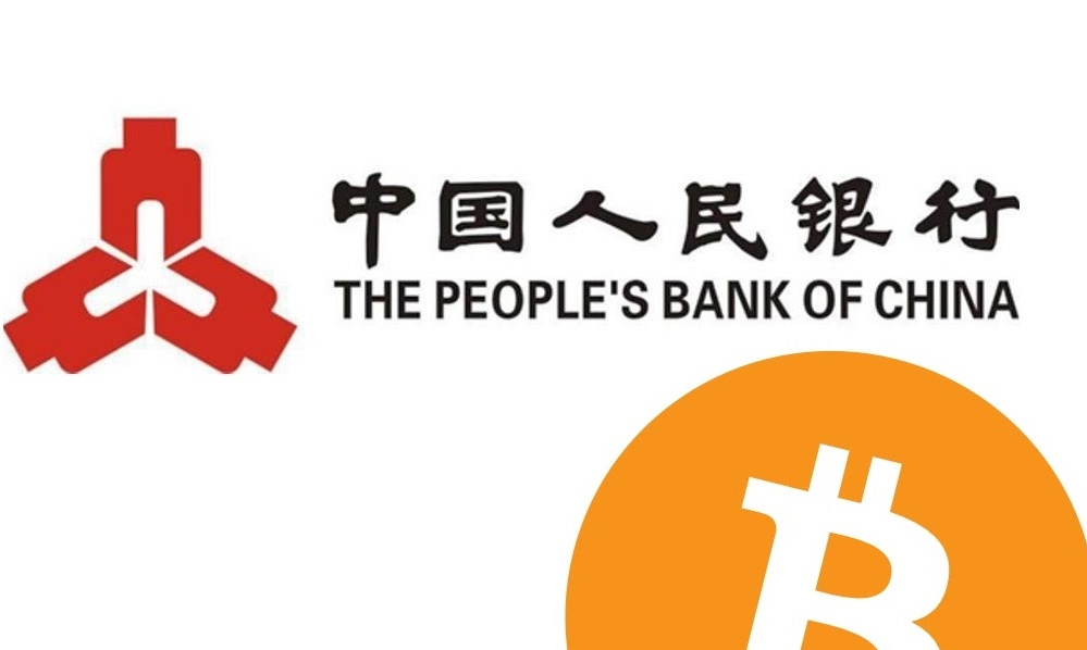 Rectification Guidelines for Chinese Bitcoin Exchanges (Full Text)