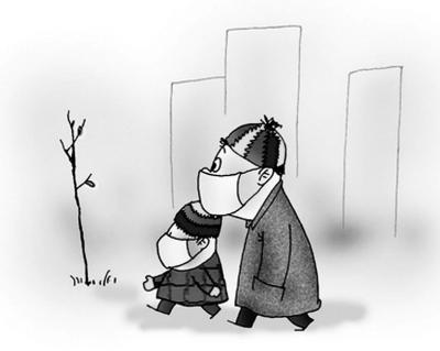 Chinese smog; blockchain