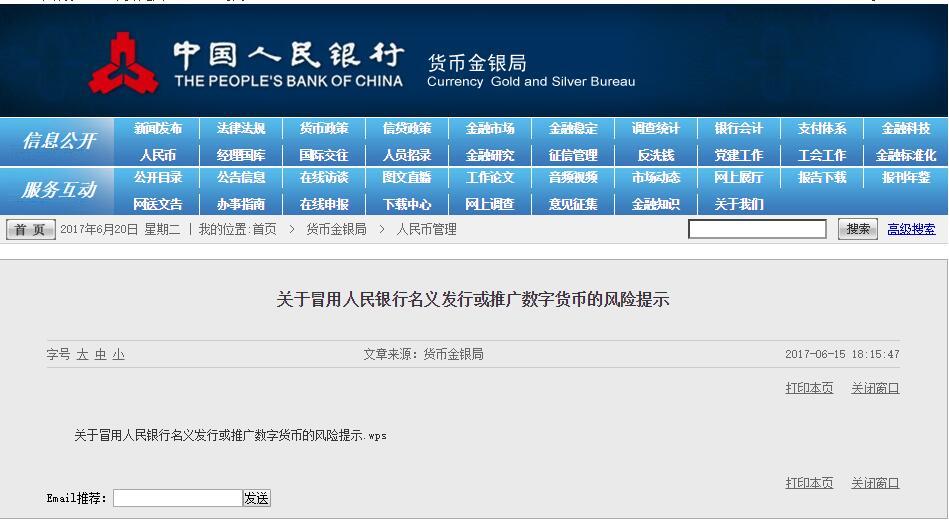 PBOC2222