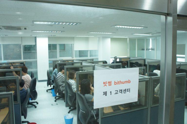 비티씨코리아닷컴-빗썸-거래소-확장-운영중인-고객센터-현장-이미지-768x511