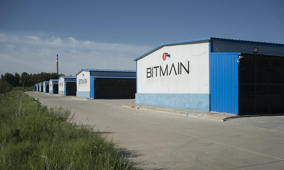 bitmain (2)