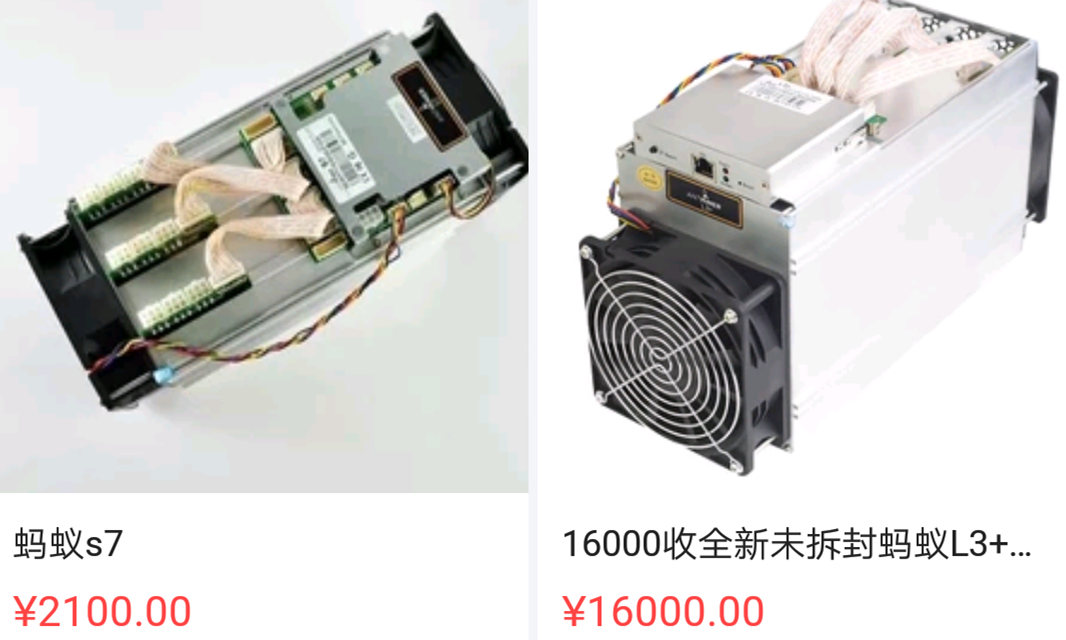 Chinese Bitcoin Miners Sell Used Mining Rigs on Second Hand Markets