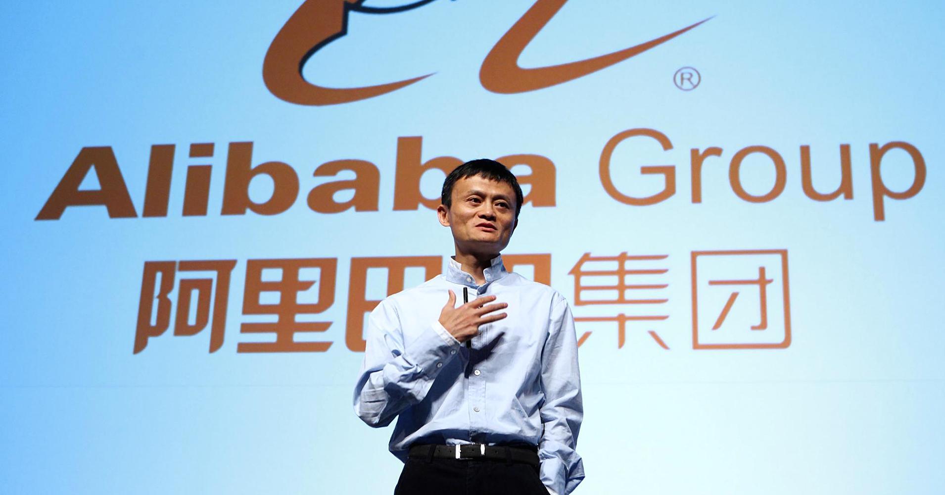 Clarified:Alibaba Will Never Launch Crypto Mining Platform
