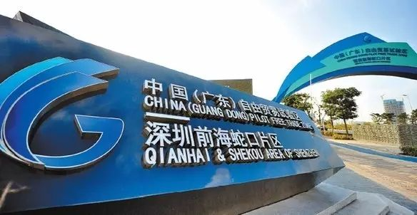China's Central Government Orders the Acceleration of Blockchain Adoption In Guangdong FTZ