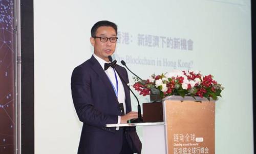 Founder of HKBA: HongKong is Holding A Receptive Attitude Towards ICOs