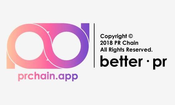 pr chain