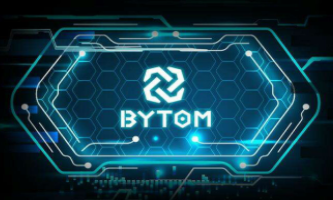Bytom CTO Lang Yu: The Commercialization of Blockchain – Sidechain Expansion