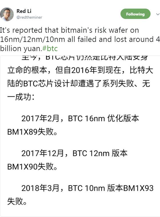 微信截图_20180814173429