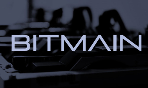 Bitmain Lost 600 Million in Q2, Incredibly Risky for Its IPO Investors