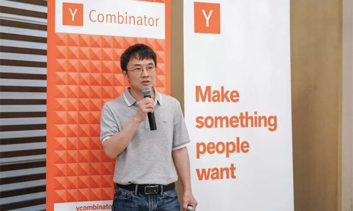 New China Unit Chief of Y Combinator Is Bullish on Blockchain