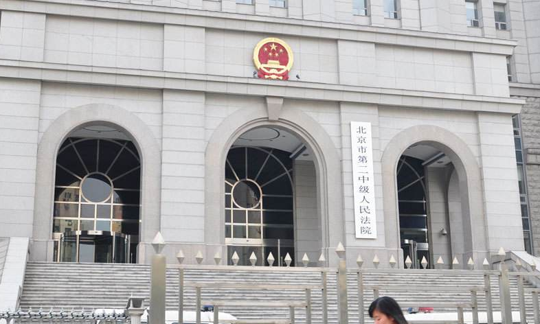 Beijing Court Sides with Crypto Exchange Despite Allegation It Violated Crypto Ban