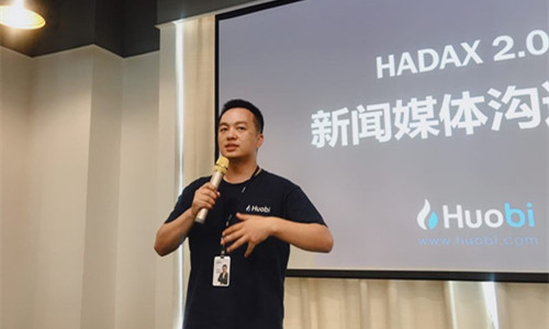 Huobi Exchange Launches Automated Listing Platform for New Token Public Voting