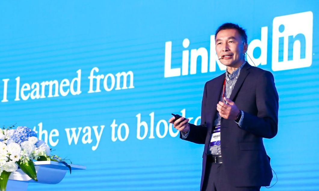 LinkedIn's Co-Founder Looks To Utilize Blockchain to Create Trustworthy Relationships Between Strangers