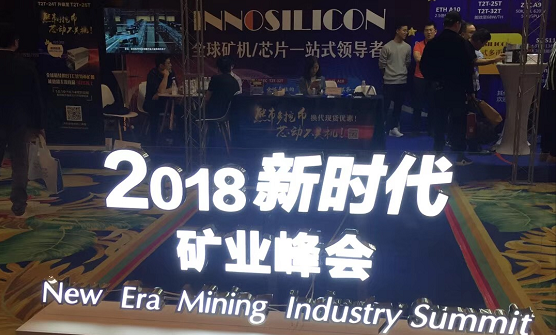 Bitcoin Price Will Double, Miners with 60-80W/T Hashrate Be the New Trend, Voices From Chinese Crypto Mining Industry