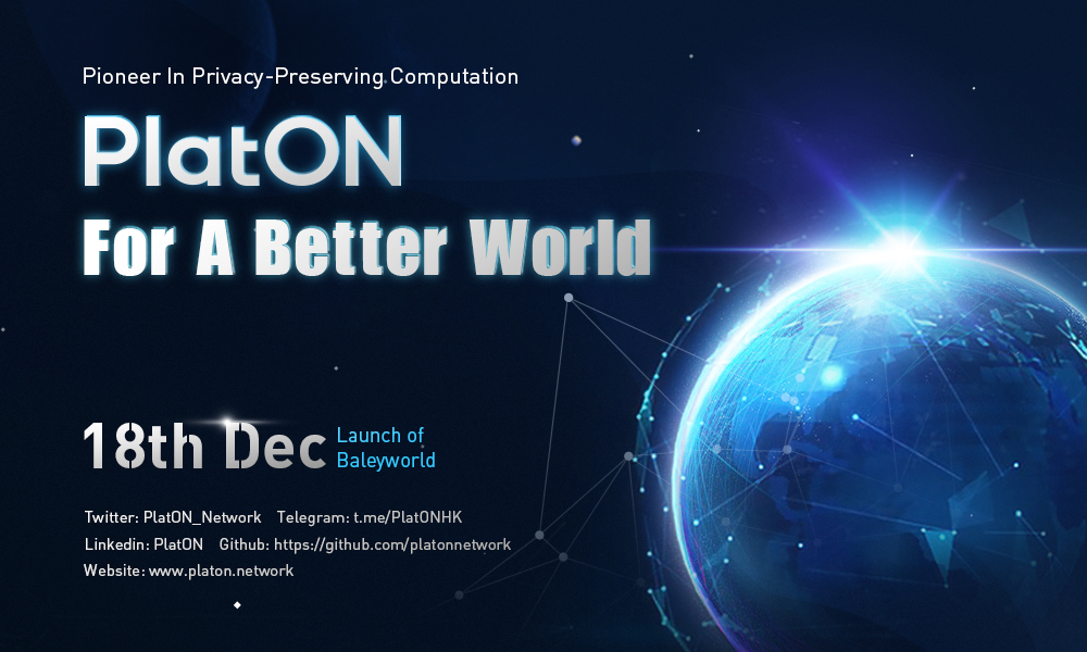 PlatON Testnet Baleyworld – Global Trustless Computing Network Launched to Harness the Power of Data