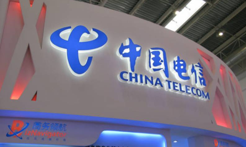 China Telecom BestPay Raise 945mln to Focus on Blockchain and AI