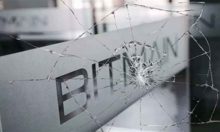 Bitmain Abandons Amsterdam Operations, Analyst Says Implosion of Mining Giant has Little Impact on Crypto Miners