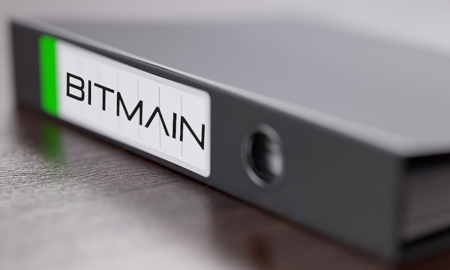 Followup on Bitmain's New Round Layoffs Targets its AI Business