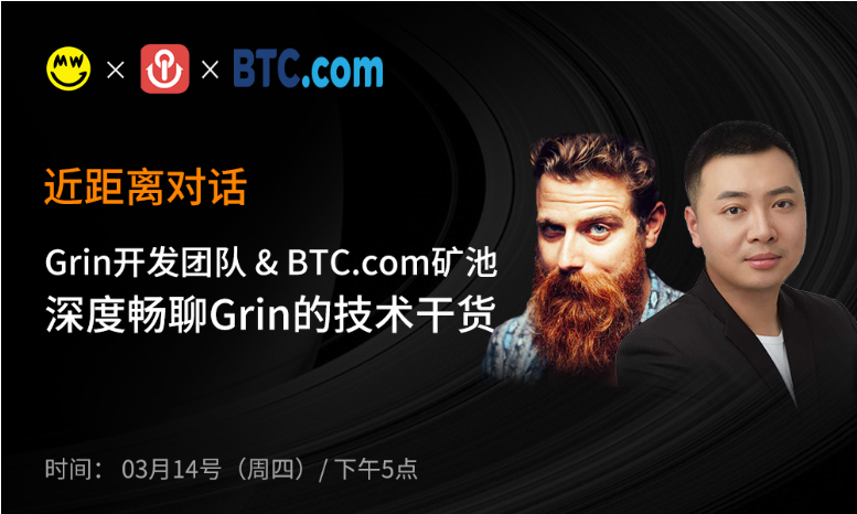 """Grin Developers AMA on 8btc: Grin is trying to be a """"Better Money"""""""