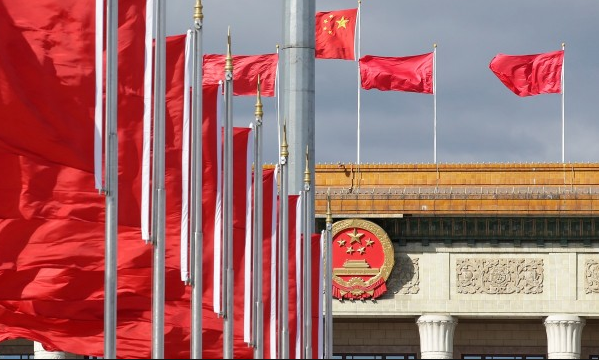 China's Political Elites Call on the Legislature to Legally Define Cryptocurrency as Non-Fiat Currency During the Annual 'Two Sessions'