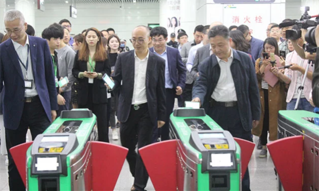 China's First Blockchain-Based Electronic Invoice for Public Transit Appears in Shenzhen