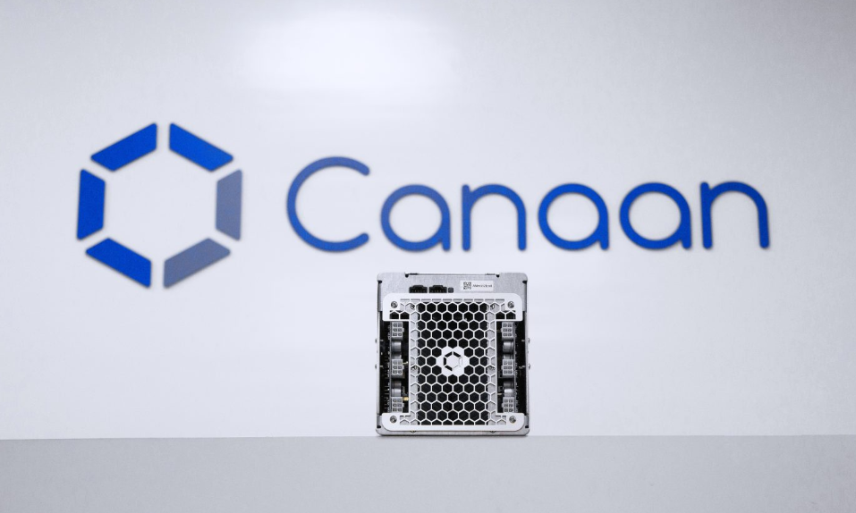 Canaan Expects Its AI Business to Catch Up with Bitcoin Mining in Three Years