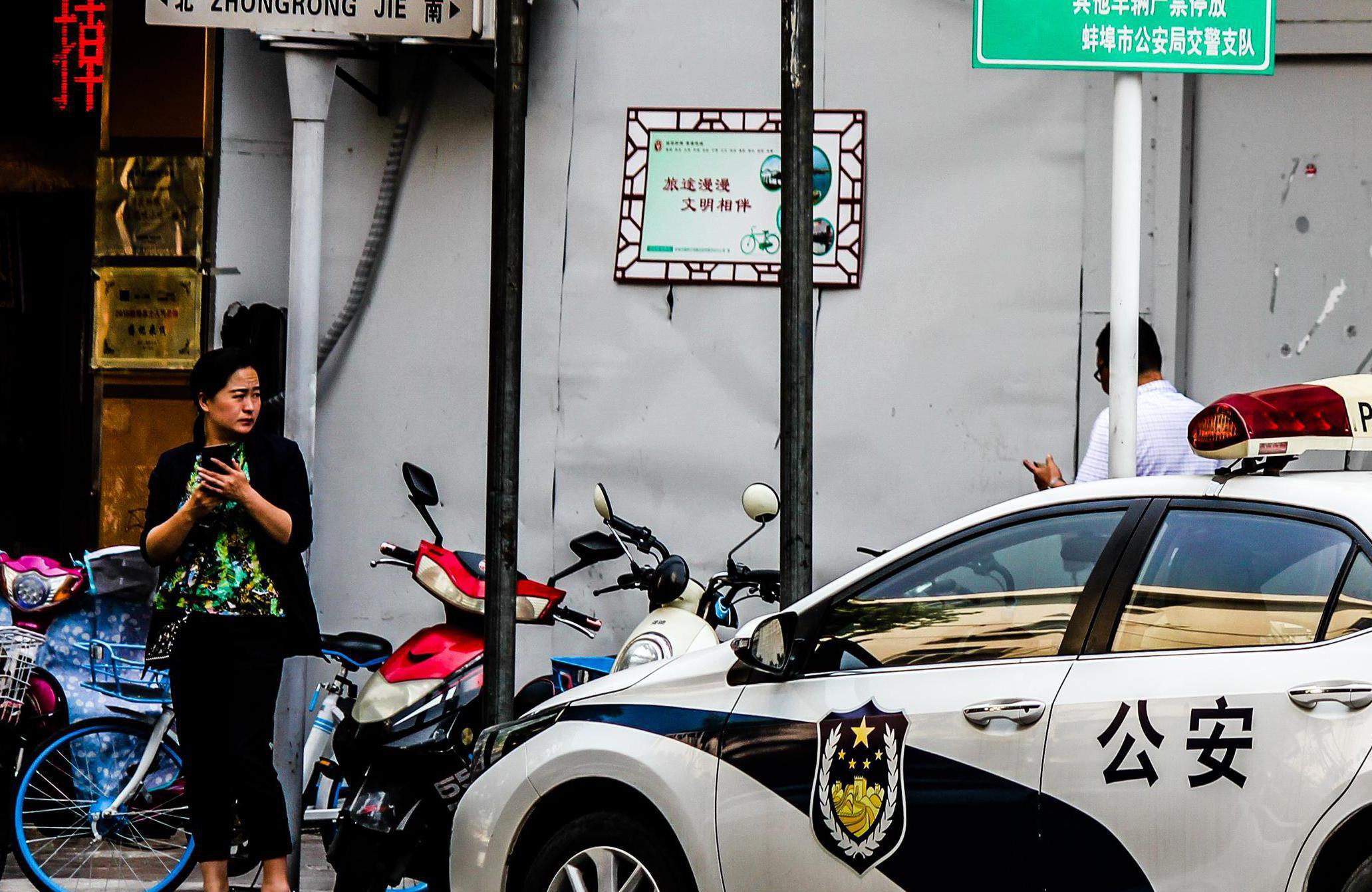 7000 BTC Loss in Bitcoin Exchange Scam in Hangzhou
