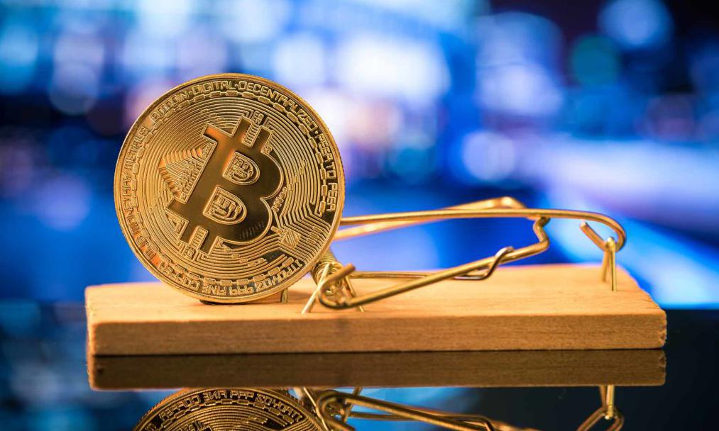 Cryptocurrency Collision? Another Crypto Scam Emerges in China