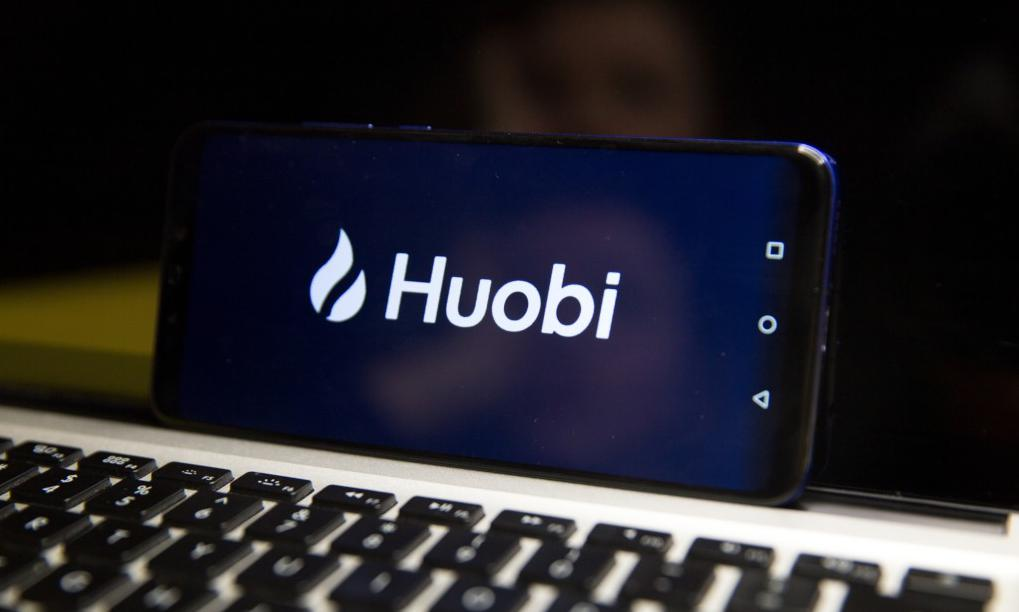 Huobi Burns 116 Percent More Tokens Amid Quarterly Revenue Gains