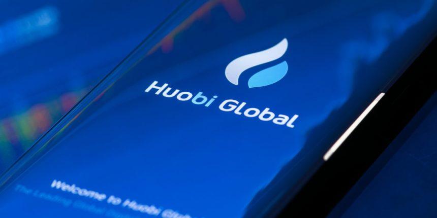 huobi-e1539671026982-860x430