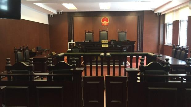 chinese-court