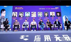 Chinese Public Blockchain Founders Gathered in Wuzhen to Talk about the Future