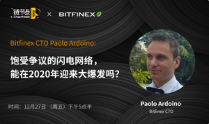 """Bitfinex CTO Paolo Ardoino: Lightning Network """"Gives You an Intrinsic Sensation of Freedom and Power"""""""