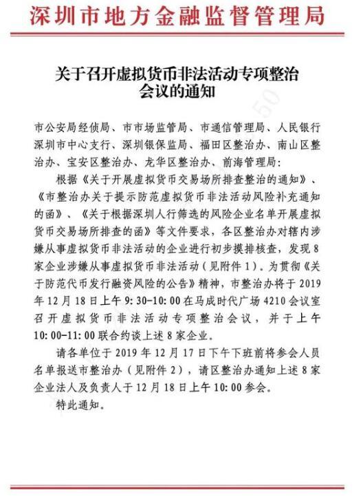 """A China recentemente renovou sua abordagem """"linha-dura"""" sobre o comércio de criptomoedas"""