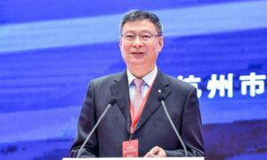 Former Bank of China President:Not Bullish on Cryptocurrency but Legal Digital Currency