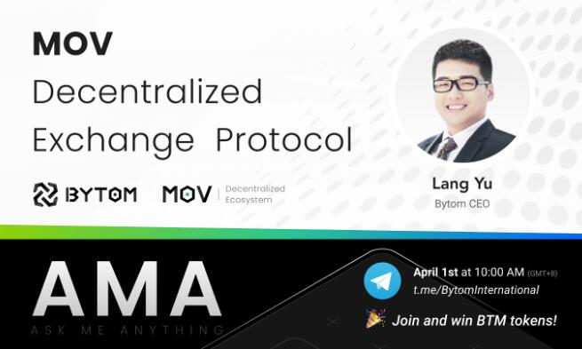 Bytom CEO Lang Yu Answered Questions about MOV from the Community in AMA