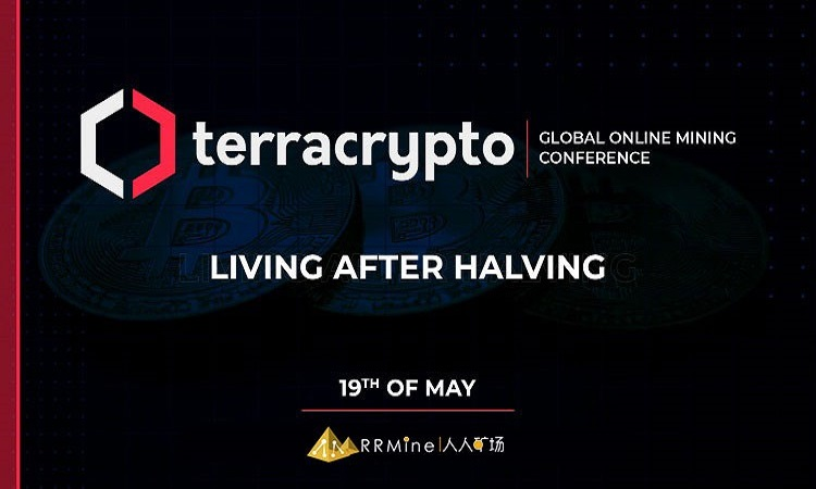 Global CEO of RRMine Spoke on TerraCrypto: BTC Halving is the opportunity to Level Up for Cloud Mining Platform