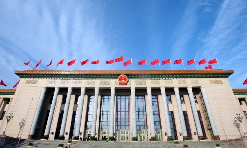 China Calls on Bitcoin's Heritage Protection on Two Sessions?