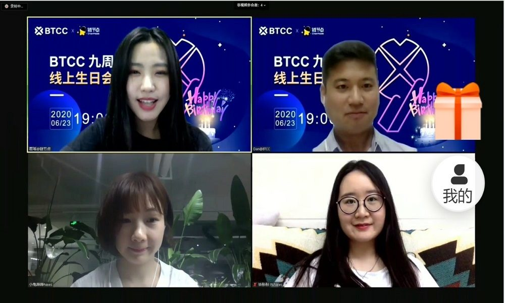 BTCC Launched its Influencer Program and Offer Daily Contract Up to 150x Leverage on 9th Anniversary