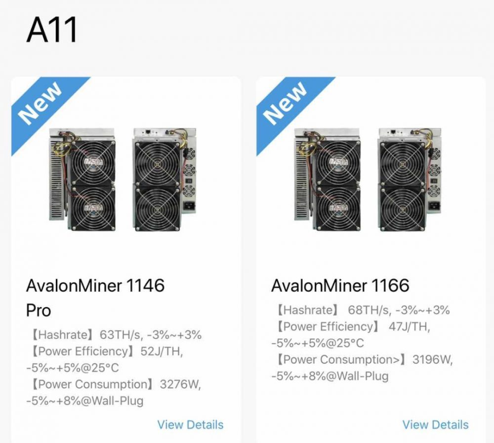 a segunda maior fabricante de ASIC do mundo lançou o Avalon 1146Pro e o Avalon 1166