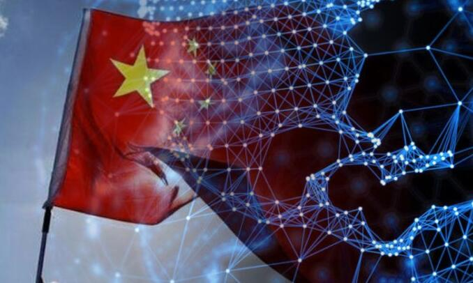 China Crypto Roundup (July 7-13): Didi to Pilot DCEP, China Has 45,000 Blockchain Companies, $15 Million Crypto Scam Busted