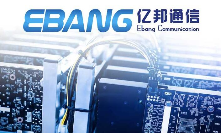 Bitcoin Miner Maker Ebang Wins 369 Million Yuan China Telecom Contracts